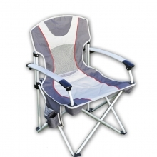 Padded Fold Away Camping Chair